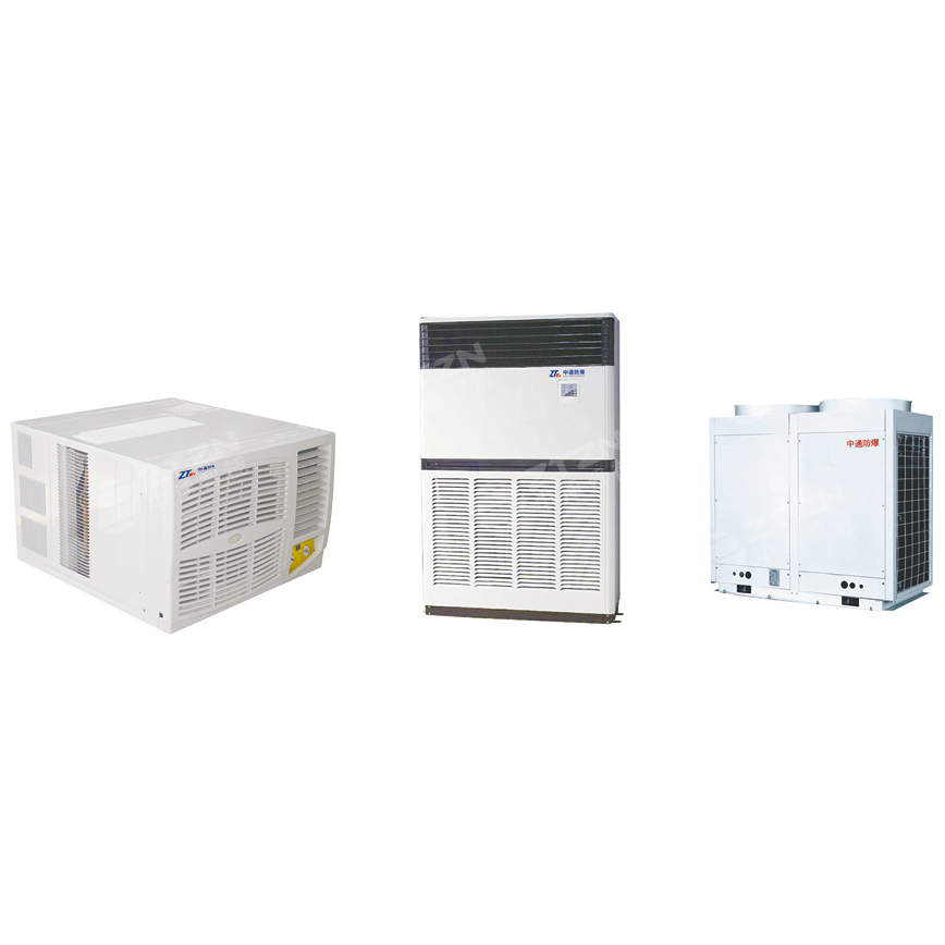 防爆空调与普通空调的区别有哪些