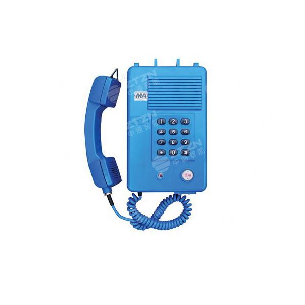 HAK-2本质安全型按键电话机