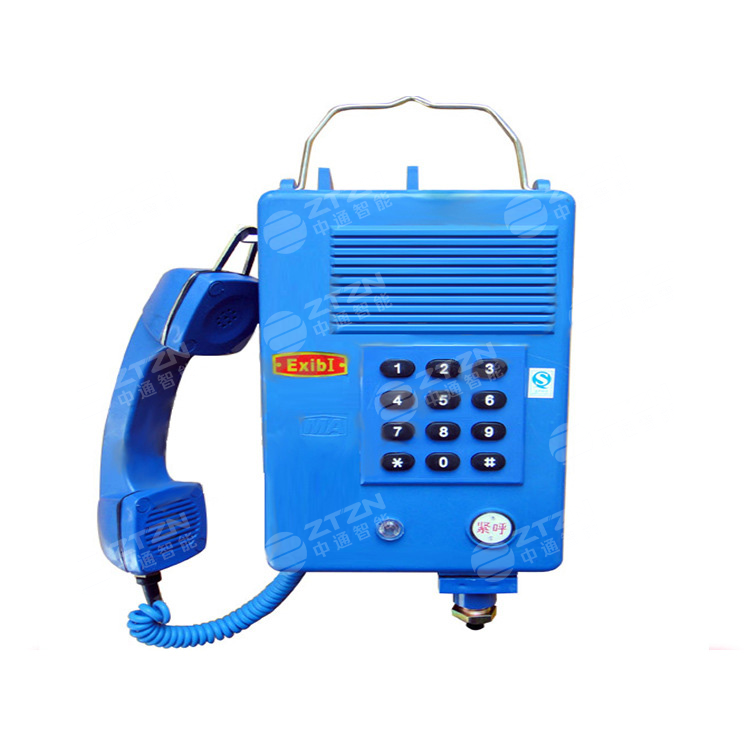KTH106-3Z(A)矿用本质安全型自动电话机