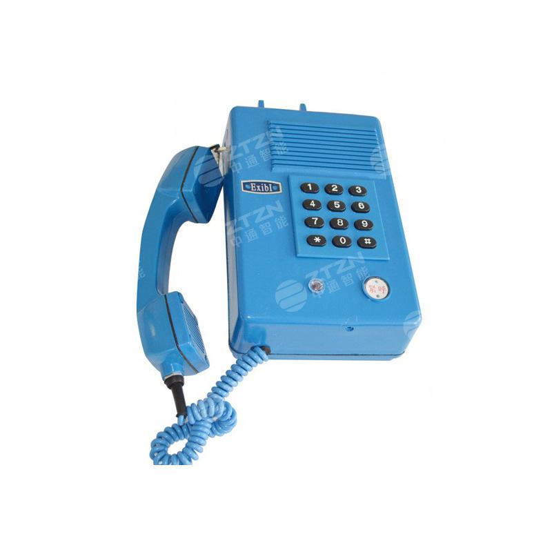 KTH3矿用本安型按键电话机