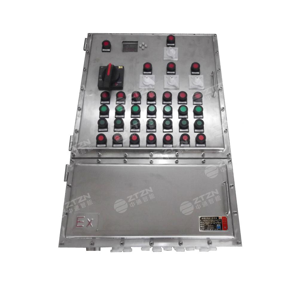 304不锈钢防爆电控箱