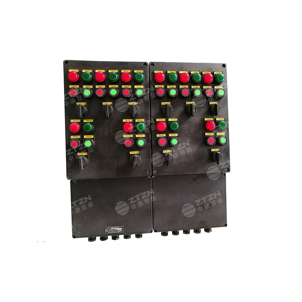 化工厂专用防爆防腐照明配电箱BXMD8050