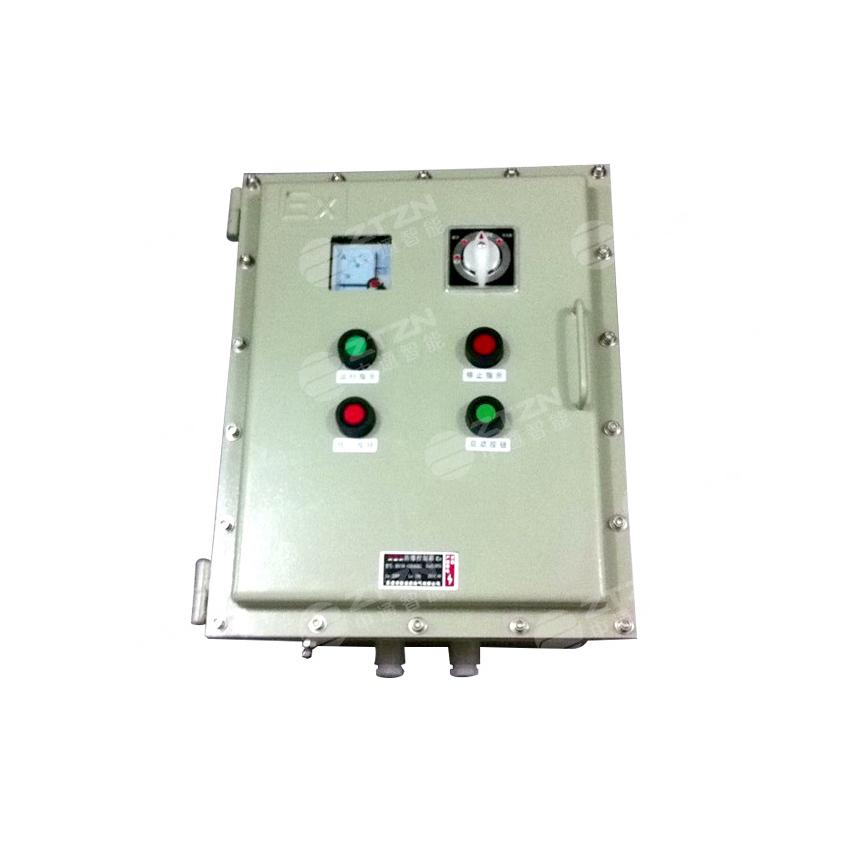 bxm53防爆照明动力配电箱