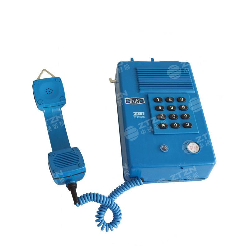 矿用防爆电话