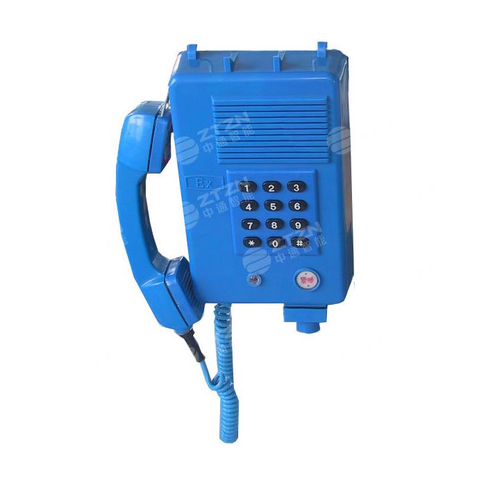 KTH3防爆电话机