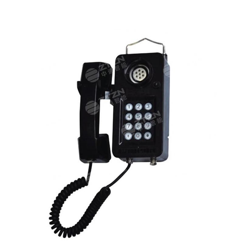 煤矿防爆电话,煤矿防爆电话价格,煤矿防爆电话厂家