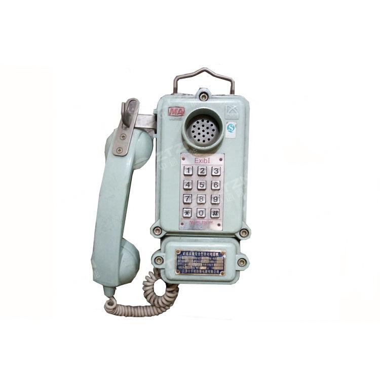 KTH106-1ZA 矿用本安型自动电话机