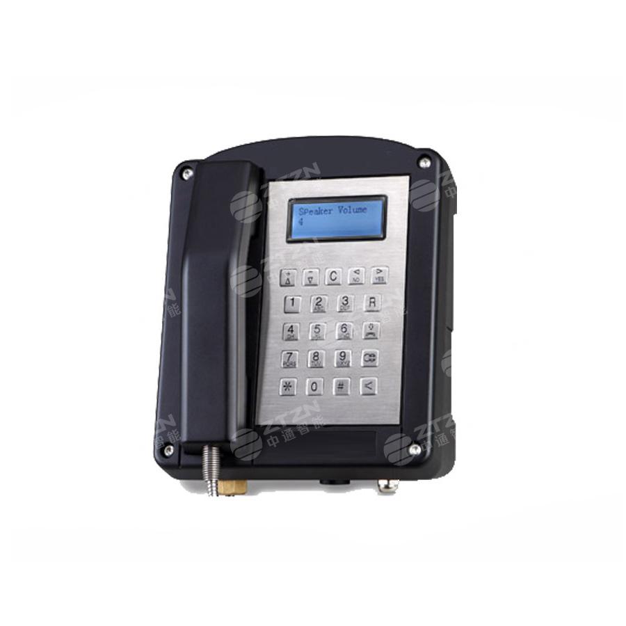 本安防爆电话机KNEX-1 fhf防爆电话