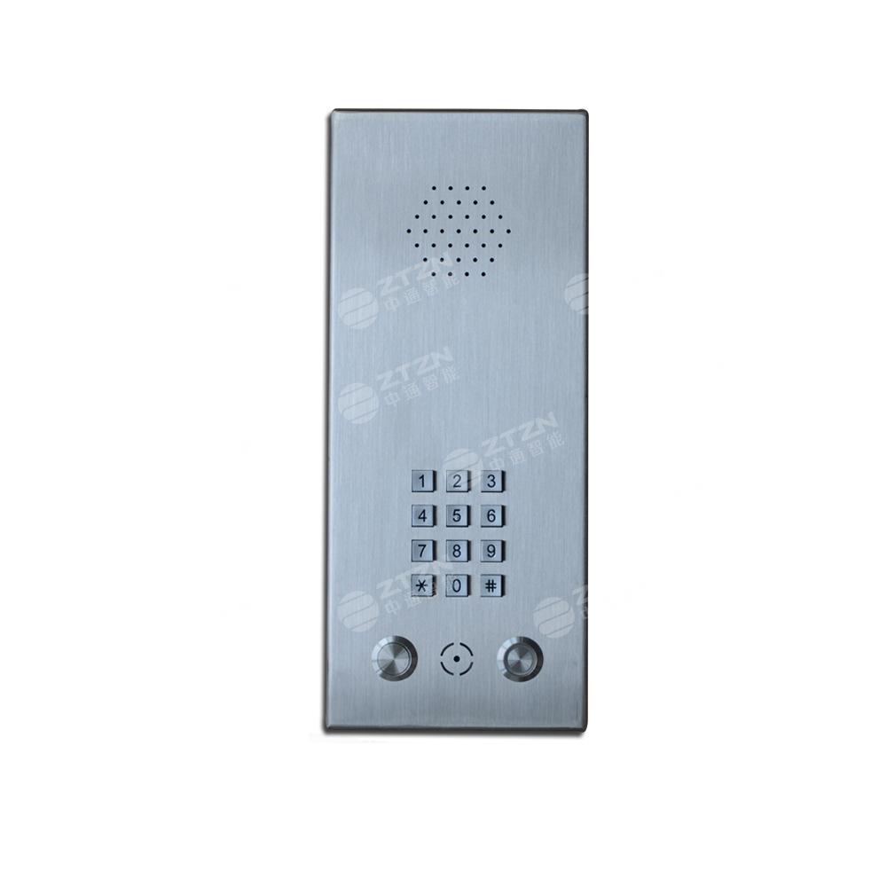 电梯防爆电话