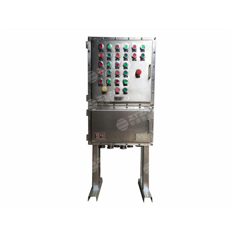不锈钢防爆照明配电箱