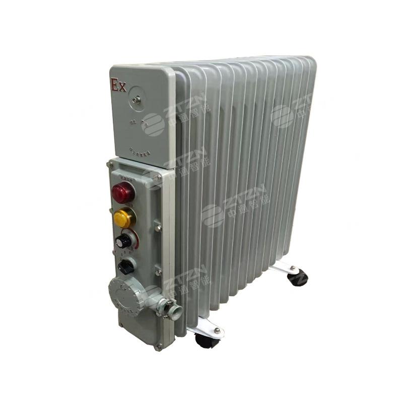 防爆电暖器