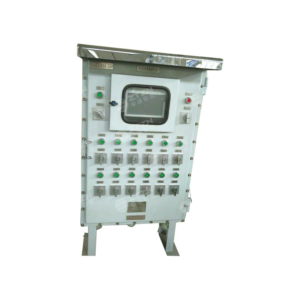 BXK51防爆电气控制柜(带触摸屏)