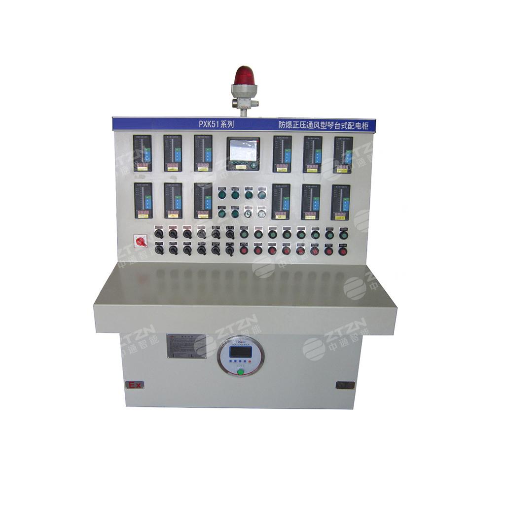 琴台式正压型防爆电气控制柜