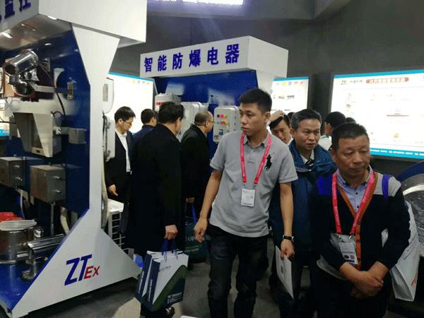 北京新国展中心W3馆W3049展位