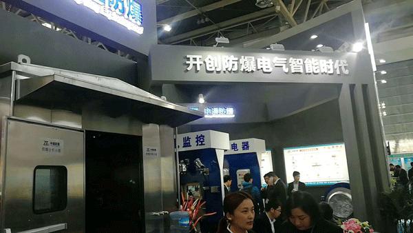 中通防爆重磅亮相2019年北京国际石油展